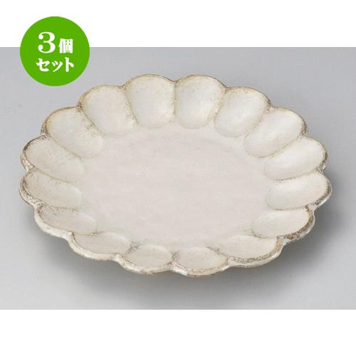 3個セット☆ 丸皿 ☆白練りンカ24cmプレート [ 24.5 x 2.8cm 562g ] 【 料亭 旅館 和食器 飲食店 業務用 】