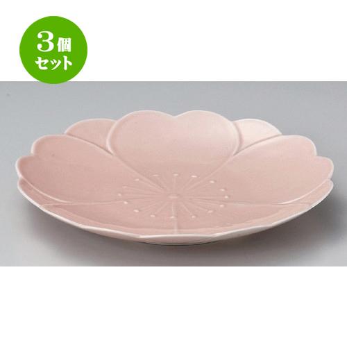 3個セット☆ 丸皿 ☆さくらさくら桃釉オモテナシ皿 [ 25 x 3.5cm 552g ] 【 料亭 旅館 和食器 飲食店 業務用 】