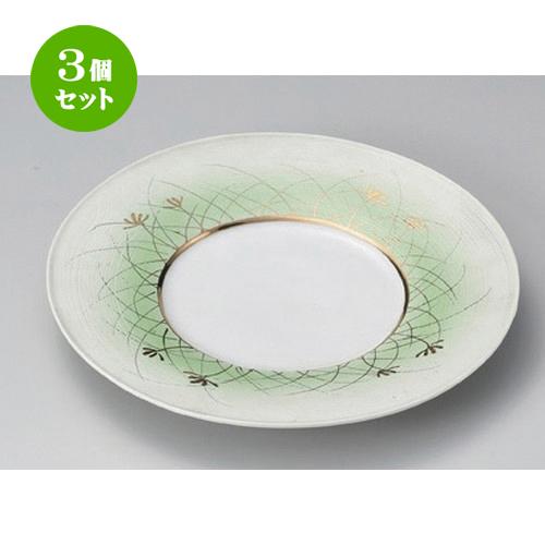 3個セット☆ 丸皿 ☆萌黄花園平皿 [ 24.5 x 2.8cm 533g ] 【 料亭 旅館 和食器 飲食店 業務用 】