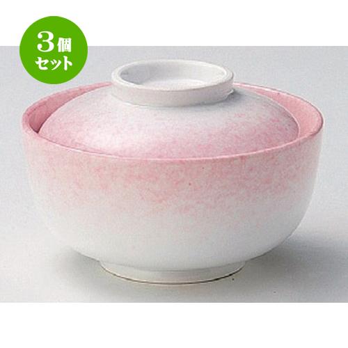 3個セット☆ 円菓子碗 ☆ピンク吹円菓子碗 [ 11.5 x 7.8cm 345g ] [ 料亭 旅館 和食器 飲食店 業務用 ]