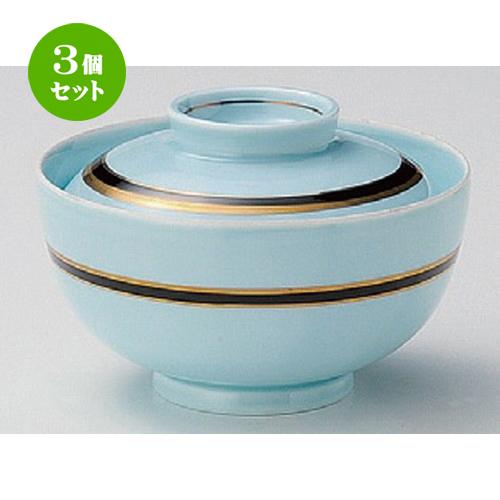 3個セット☆ 円菓子碗 ☆清水ライン円菓子碗 [ 12.2 x 9.2cm 329g ] [ 料亭 旅館 和食器 飲食店 業務用 ]