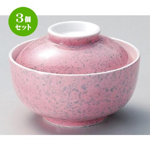 3個セット☆ 煮物碗 ☆ピンク紺吹菓子碗 [ 12 x 8cm 405g ] [ 料亭 旅館 和食器 飲食店 業務用 ]