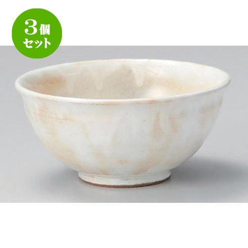 3個セット☆ 多用丼 ☆粉引6.0丼 [ 18 x 8.5cm 522g ] 【 料亭 旅館 和食器 飲食店 業務用 】