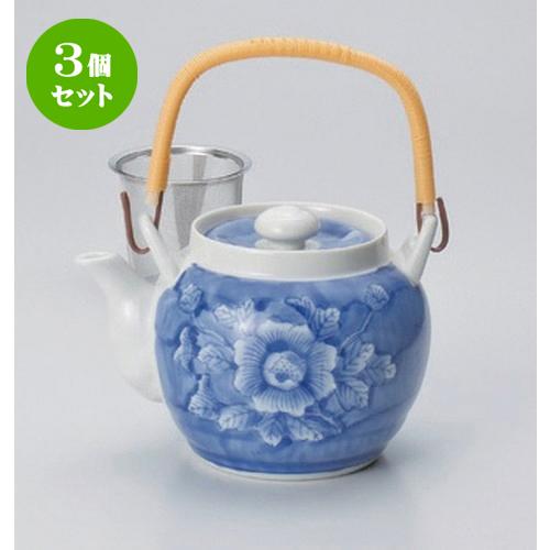 3個セット☆ 土瓶 ☆ダミ牡丹8号土瓶 (U) [ 1380cc 700g ] 【 料亭 旅館 和食器 飲食店 業務用 】