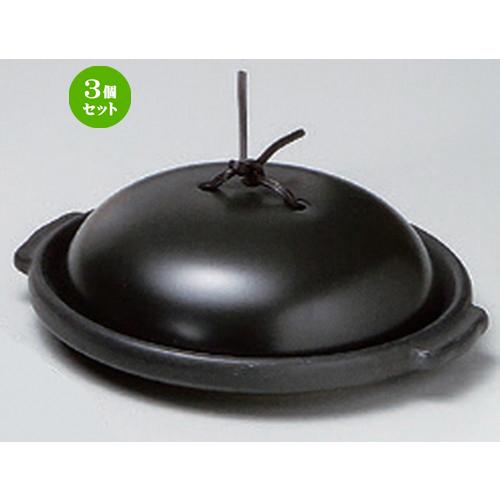 3個セット☆ 耐熱調理器 ☆黒8.0陶板 (組) [ 24 x 21.6 x 7.9cm 1327g ] 【 カフェ レストラン 洋食器 飲食店 業務用 】