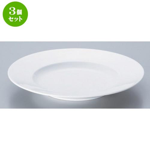 3個セット☆ ボーダーレススタイル ☆30cmパスタ [ 29.8 x 3.9cm 906g ] 【 ホテル レストラン 洋食器 飲食店 業務用 】