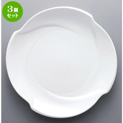 3個セット☆ ボーダーレススタイル ☆白磁風車27cmプレート [ 27.4 x 3cm 754g ] 【 ホテル レストラン 洋食器 飲食店 業務用 】