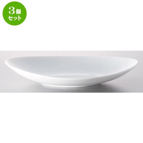3個セット☆ ボーダーレススタイル ☆白磁楕円皿大 [ 31.5 x 18.8 x 5.2cm 644g ] 【 ホテル レストラン 洋食器 飲食店 業務用 】