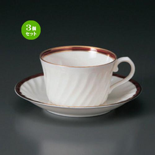 3個セット☆ コーヒーカップ ☆NBマロン紅茶C/S [ 10.5 x 8.3 x 5cm ・ 14 x 2.3cm ・ 203g ] 【 カフェ レストラン 洋食器 飲食店 業務用 】