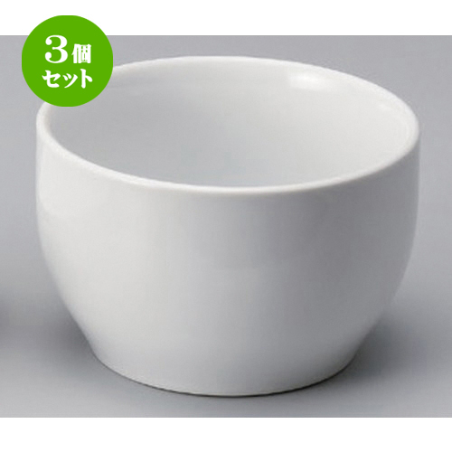 3個セット☆ 中華小物 ☆カユ丼 (大) [ 14.7 x 9cm 827g ] [ ラーメン店 中華食器 飲食店 業務用 ]