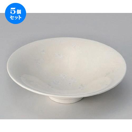 5個セット☆ 向付 ☆白結晶平鉢 [ 15 x 4.2cm 188g ] 【 料亭 旅館 和食器 飲食店 業務用 】