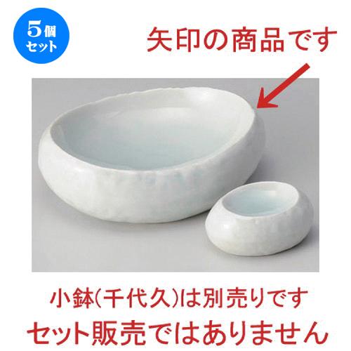 5個セット☆ 刺身 ☆青白磁石肌鉢 [ 18.6 x 14.7 x 5.6cm 486g ] 【 料亭 旅館 和食器 飲食店 業務用 】