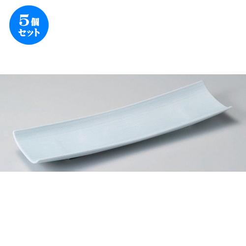 5個セット☆ 細長皿 ☆青磁長皿 (大) [ 44.6 x 12.1 x 3.4cm 900g ] 【 料亭 旅館 和食器 飲食店 業務用 】