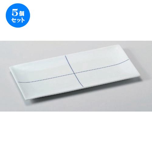 5個セット☆ 長角皿 ☆チェックプレート (長角) B [ 29.7 x 14.7 x 1.7cm 522g ] 【 料亭 旅館 和食器 飲食店 業務用 】