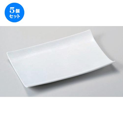 5個セット☆ 長角皿 ☆白磁盛角皿 [ 25.6 x 12.3 x 3.3cm 382g ] 【 料亭 旅館 和食器 飲食店 業務用 】