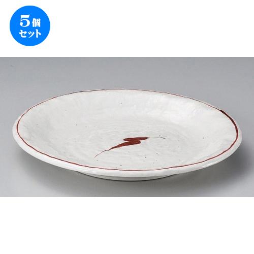5個セット☆ 丸皿 ☆唐辛子9.0皿 [ 27.5 x 3.5cm 863g ] [ 料亭 旅館 和食器 飲食店 業務用 ]