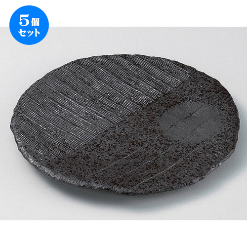 5個セット☆ 組皿 ☆炭化土ピザ型7寸皿 [ 21 x 2.4cm 543g ] 【 料亭 旅館 和食器 飲食店 業務用 】