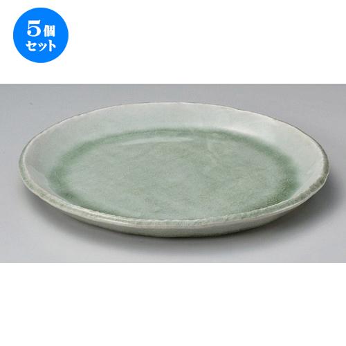 5個セット☆ 丸皿 ☆白雲9.0丸皿 [ 27.5 x 2.5cm 1100g ] [ 料亭 旅館 和食器 飲食店 業務用 ]