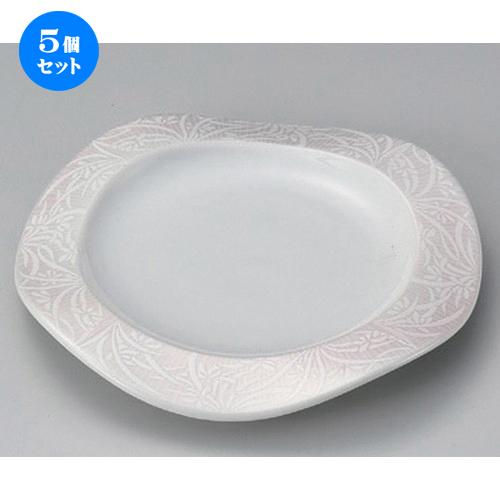 5個セット☆ 丸皿 ☆ピンクラスターウェーブ皿 [ 20 x 3cm 373g ] 【 料亭 旅館 和食器 飲食店 業務用 】