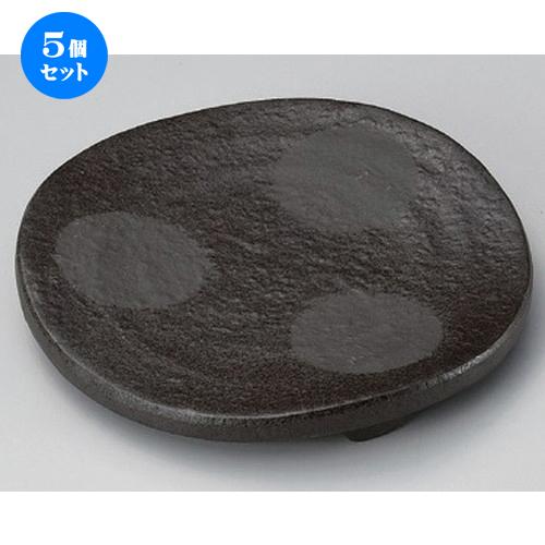 5個セット☆ 丸皿 ☆炭化土丸6.0三ッ足平皿 [ 18.5 x 2.7cm 640g ] 【 料亭 旅館 和食器 飲食店 業務用 】