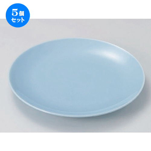 5個セット☆ 萬古焼大皿 ☆青地11.0丸皿 [ 34 x 4cm 1250g ] 【 料亭 旅館 和食器 飲食店 業務用 】