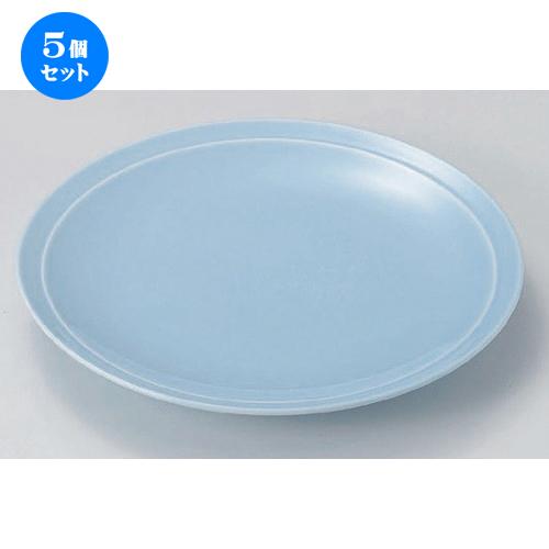 5個セット☆ 萬古焼大皿 ☆青地12.0高台皿 [ 37.7 x 4.4cm 1650g ] 【 料亭 旅館 和食器 飲食店 業務用 】