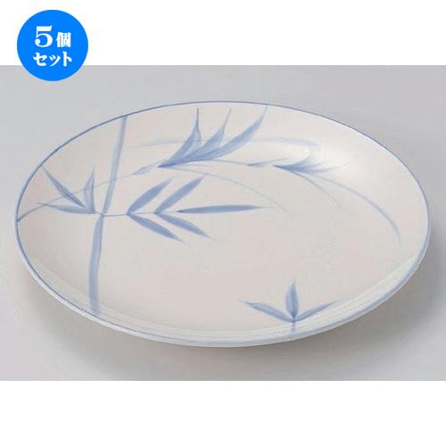 5個セット☆ 萬古焼大皿 ☆ブルー笹13.0丸皿 [ 42.5 x 5cm 2100g ] 【 料亭 旅館 和食器 飲食店 業務用 】