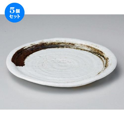 5個セット☆ 丸皿 ☆白茶刷毛8寸渕厚皿 [ 24.5 x 2.7cm 745g ] [ 料亭 旅館 和食器 飲食店 業務用 ]