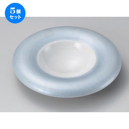 5個セット☆ 丸皿 ☆パープルカルデラ型皿 [ 20.6 x 4cm 514g ] 【 料亭 旅館 和食器 飲食店 業務用 】