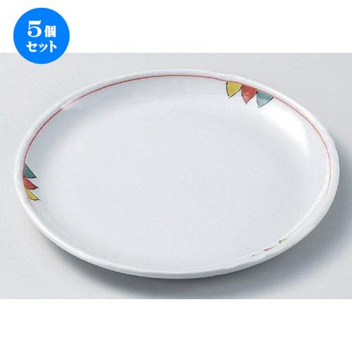 5個セット☆ 組皿 ☆トライアングル8.0丸皿 [ 24.2 x 2.3cm 610g ] [ 料亭 旅館 和食器 飲食店 業務用 ]