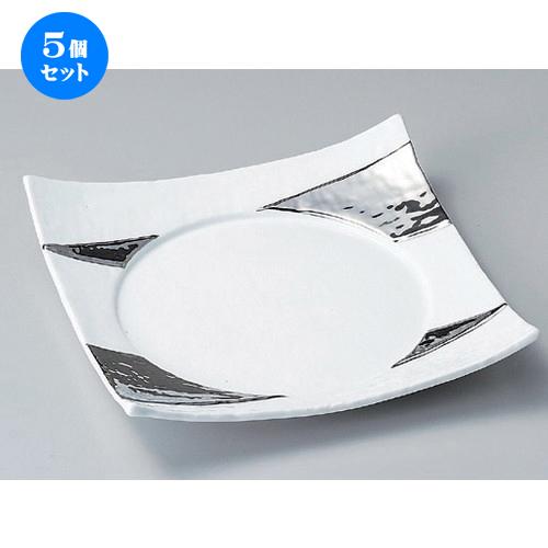 5個セット☆ 組皿 ☆白磁プラチナ7.5寸四方皿 [ 22.3 x 22.3 x 4.5cm 799g ] 【 料亭 旅館 和食器 飲食店 業務用 】
