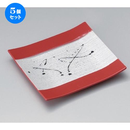 5個セット☆ 角皿 ☆黒飛ばしラスター赤釉筋彫正角皿 [ 18.3 x 17.2 x 2.1cm 390g ] 【 料亭 旅館 和食器 飲食店 業務用 】
