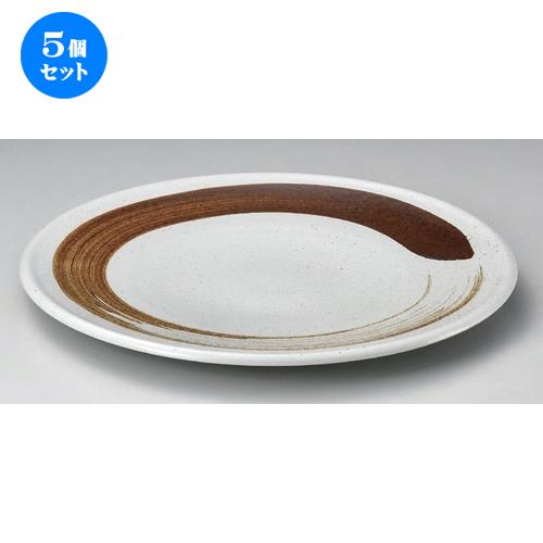 5個セット☆ 丸皿 ☆宴 (白) 大皿 [ 36.3 x 3.2cm 1590g ] [ 料亭 旅館 和食器 飲食店 業務用 ]