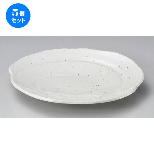 5個セット☆ 丸皿 ☆白波型9.0皿 [ 27.5 x 27 x 3.5cm 825g ] [ 料亭 旅館 和食器 飲食店 業務用 ]