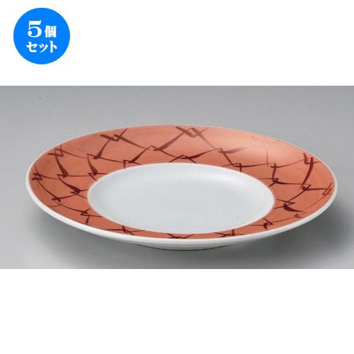 5個セット☆ 丸皿 ☆朱網9.0皿 [ 28 x 4cm 755g ] [ 料亭 旅館 和食器 飲食店 業務用 ]
