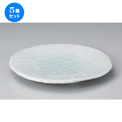 飲食店 [ 料亭 和食器 x 旅館 830g 3.2cm ] 26.5 丸皿 ☆青磁ピザ丸皿 [ (大) 業務用 ] 5個セット☆