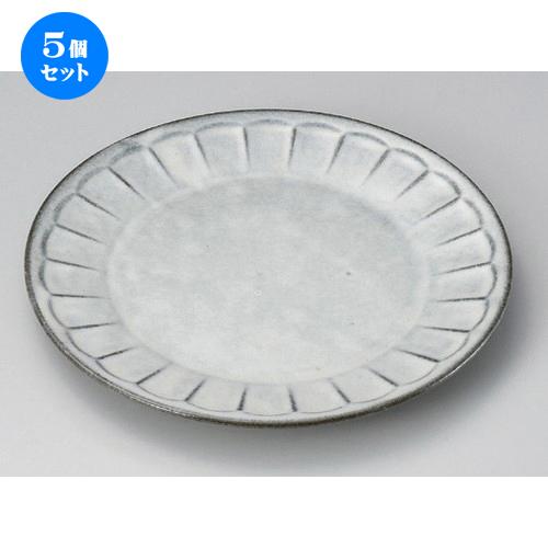 5個セット☆ 丸皿 ☆黒陶削ギ23丸プレート [ 23 x 1.8cm ] 【 料亭 旅館 和食器 飲食店 業務用 】