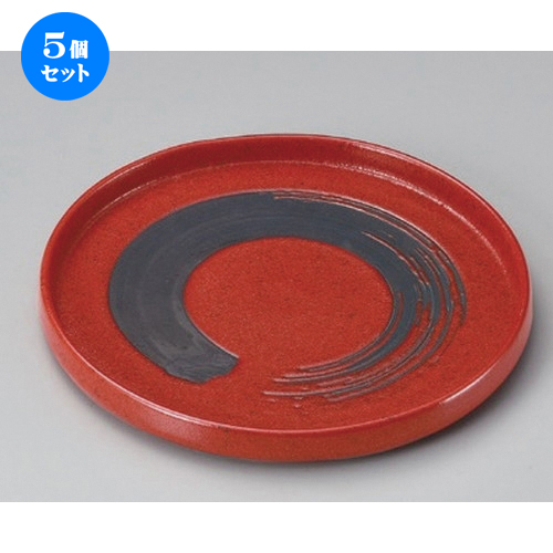 5個セット☆ 丸皿 ☆ユズ赤結晶黒刷毛切立7.0丸皿 [ 21.2 x 2cm 590g ] 【 料亭 旅館 和食器 飲食店 業務用 】
