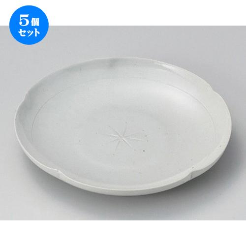 5個セット☆ 丸皿 ☆青磁輪花皿 [ 20 x 3cm 405g ] 【 料亭 旅館 和食器 飲食店 業務用 】