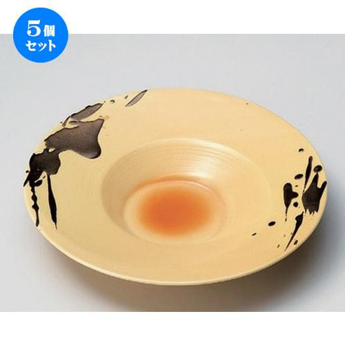 5個セット☆ 丸皿 ☆結晶なぶり7.5皿 [ 23.4 x 4.3cm 531g ] 【 料亭 旅館 和食器 飲食店 業務用 】