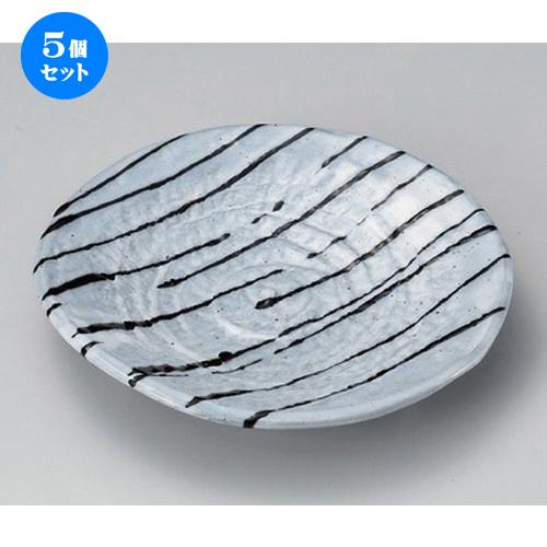 5個セット☆ 丸皿 ☆残雪三ッ足6.5皿 [ 19.5 x 3.4cm 475g ] [ 料亭 旅館 和食器 飲食店 業務用 ]