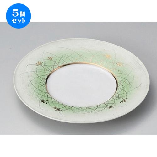 5個セット☆ 丸皿 ☆萌黄花園平皿 [ 24.5 x 2.8cm 533g ] 【 料亭 旅館 和食器 飲食店 業務用 】