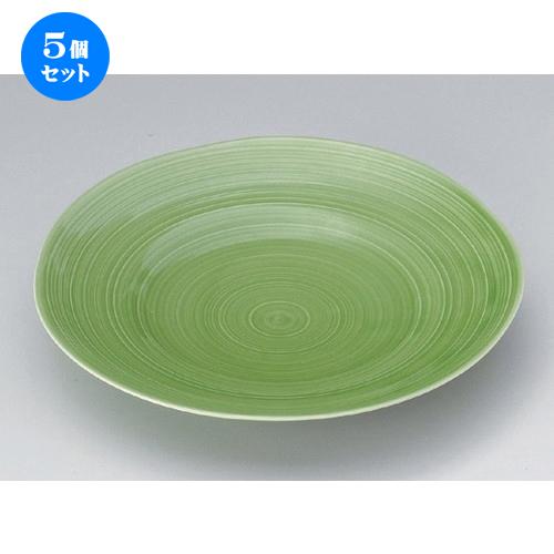 5個セット☆ 組皿 ☆緑釉櫛目7.0皿 [ 22.5 x 3cm 430g ] 【 料亭 旅館 和食器 飲食店 業務用 】
