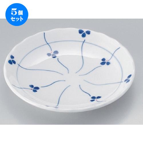 5個セット☆ 組皿 ☆三つ葉7.0花型皿 [ 21.1 x 3.4cm 525g ] [ 料亭 旅館 和食器 飲食店 業務用 ]