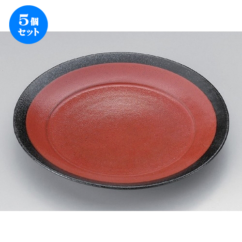 5個セット☆ 組皿 ☆Negoro丸7.0皿 [ 21.7 x 3cm 1045g ] 【 料亭 旅館 和食器 飲食店 業務用 】