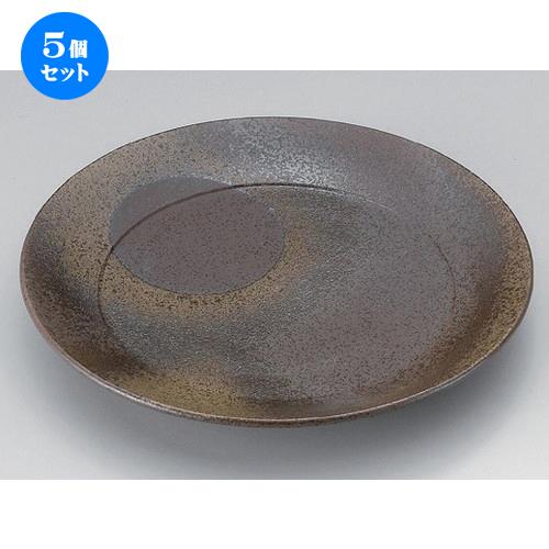 5個セット☆ 組皿 ☆BIZEN丸7.0皿 [ 21.7 x 2.9cm 985g ] 【 料亭 旅館 和食器 飲食店 業務用 】
