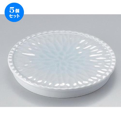 5個セット☆ フルーツ皿 ☆青白磁波条紋丸皿 [ 17 x 2cm 350g ] 【 料亭 旅館 和食器 飲食店 業務用 】
