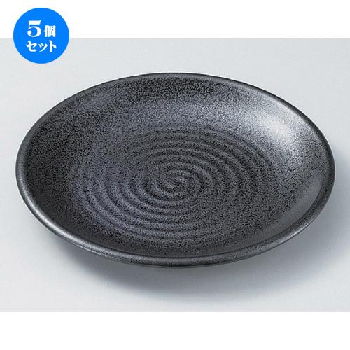 5個セット☆ 組皿 ☆結晶黒9.0皿 [ 26.5 x 3.3cm 736g ] 【 料亭 旅館 和食器 飲食店 業務用 】