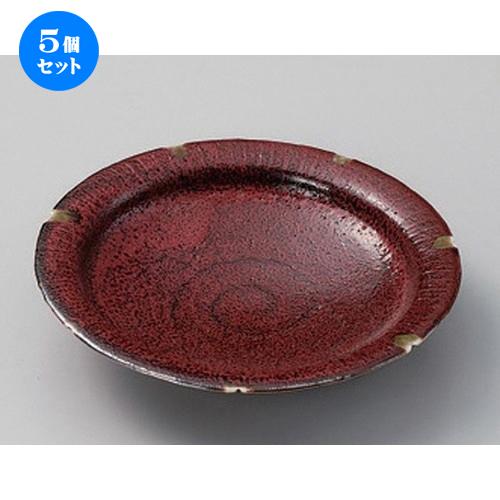 5個セット☆ フルーツ皿 ☆紅柚子深皿 [ 17.3 x 3.5cm 354g ] 【 料亭 旅館 和食器 飲食店 業務用 】