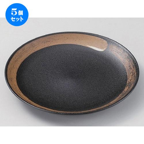 5個セット☆ 組皿 ☆刷毛 (黒) 25cm皿 [ 25.3 x 3.1cm 668g ] 【 料亭 旅館 和食器 飲食店 業務用 】